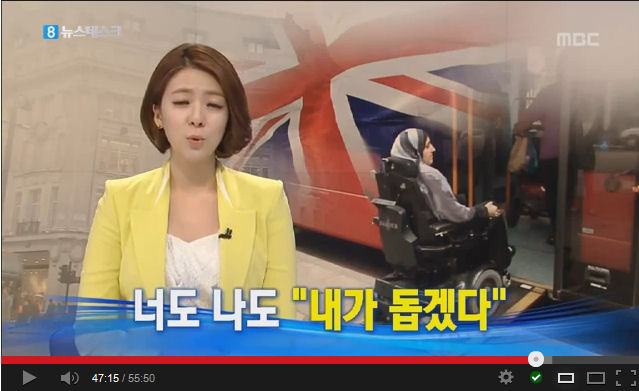 Disability Rights UK on Korean TV | Disability Rights UK